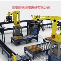 专业机器人码垛机堆码机山东生产厂家