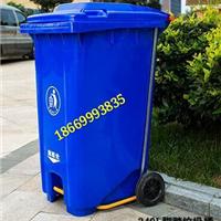 供应环卫车专用垃圾桶 社区垃圾桶