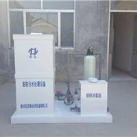 小型医院一体化污水处理设备污水收集消毒