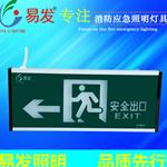 珠海易发应急灯疏散指示灯照度要求