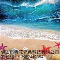 青花瓷典海滩3D背景墙