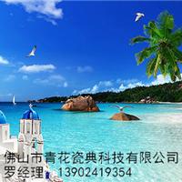 青花瓷典碧海蓝天海滩3D背景墙