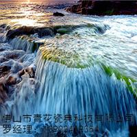 青花瓷典3D背景墙高山流水壁画