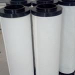 厂家供应批发 各种高质量真空泵滤芯