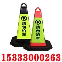 供应橡胶路锥 路标 红锥 反光锥 加重圆锥