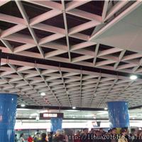 大型商场,图书馆室内吊顶三角型铝格栅