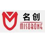 深圳市名创博能科技有限公司