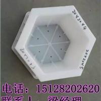 关于【六角空心砖模具】介绍