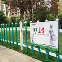萍乡新农村建设草坪护栏色彩缤纷很漂亮