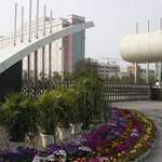 重庆隆成化工有限公司