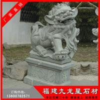供应石雕狮子福建石狮子 2.6米花岗岩石狮子
