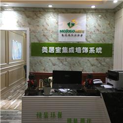 芜湖皖居装饰新材料贸易有限公司