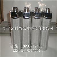 供应烧结网滤芯 药厂专用滤芯 G螺纹滤芯