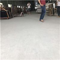 重庆跑道、球场水泥地面起灰起尘怎么处理