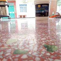特供柳州水磨石地面翻新剂 水磨石固化剂