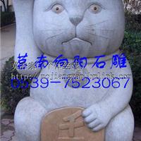 供应 石雕招财猫、石雕卡通动物