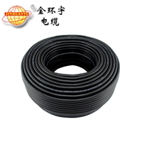 金环宇电线电缆 ZR-RVV4*25深圳金环宇电缆