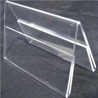 有机玻璃亚克力制品生产