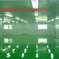 供应环氧树脂砂浆薄涂地坪专业的施工团队