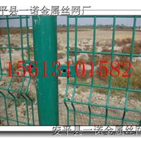 工厂防护隔离栅栏厂家-专业星级护栏网报价