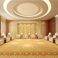 供应广州酒店地毯厂家-广州酒店专用地毯