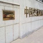 福山区易特液压设备销售中心