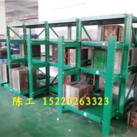 广州模具管理架|广州模具存放架|超长质保