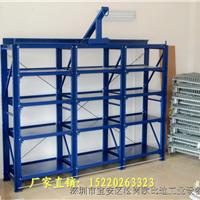 广州模具运输架|广州模具储运架批发定制