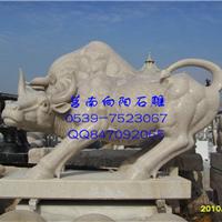 石雕牛|石雕华尔街牛|石雕斗牛|石雕牧童牛