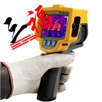 供应FlukeTi9热成像仪