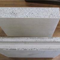 郑州实心复合轻质隔墙板在蒸压釜中要蒸多久