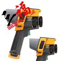 供应红外热像仪FlukeTi29