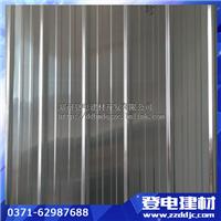 供应郑州地区900型铝合金瓦