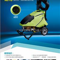 供应物业保洁用高压清洗机