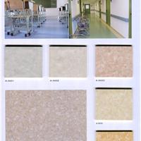 供应健丽龙PVC塑胶地板