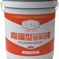 供应水性硅藻泥,质量保证,假一赔十。