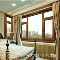 克鲁斯铝包木窗