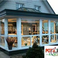 哈尔滨铝包木窗