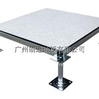 供应无边防静电地板 广州防静电地板
