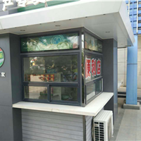 供应衡水、邢台高速服务区便利店售卖亭