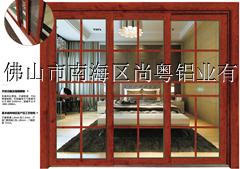 供应广东尚粤世纪铝合金门窗126推拉门系列