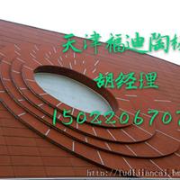 北京陶板陶板幕墙陶棍天津陶板价格