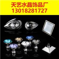 水晶拉手单孔 可节约20%的采购成本