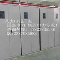 深圳市国嘉电力设备有限公司