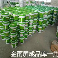 非外漏屋面防水 聚氨酯 防水涂料 单一组分