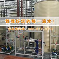 青岛喷漆废水处理设备