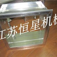 供应防火阀防风阀成型生产设备