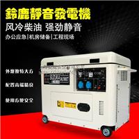 供应5KW遥控柴油发电机SHL7600CT