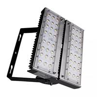 LED隧道灯,led路灯道路照明专业供应商