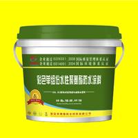 江苏博隆您的防水专家聚合物水泥基防水涂料
